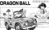 axn-dragon-ball-1